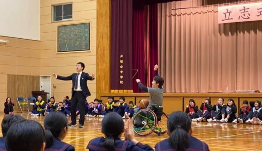 muchu講演会の実施校