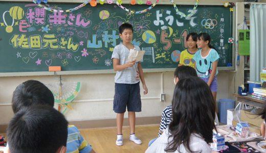 muchu授業の実施校