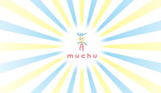 【muchu放課後】NEW CLASSのお知らせ
